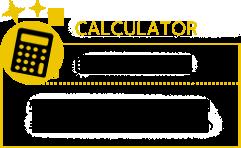 売買に伴う自動費用計算(簡易計算)